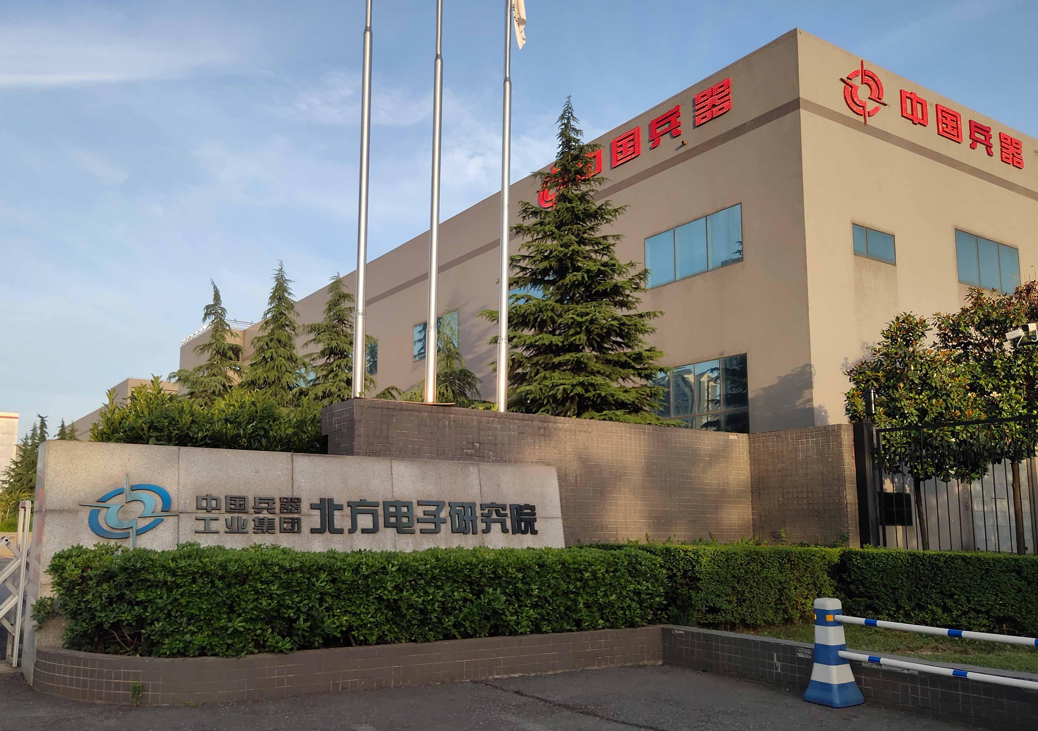 企业大楼空调通风系统清洗消毒